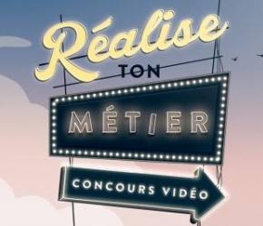b979f0c6422 3ème édition concours vidéo Réalise ton métier Entreprises dans la  Cité EdC https   clubedc.com